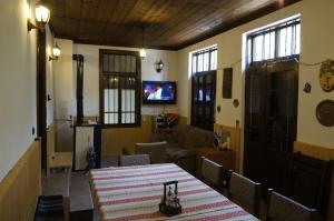 Guest House Pepeliana