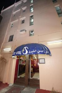 Zaineast Hotel, Hotels  Dubai - big - 15