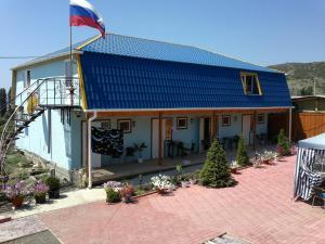 Guest House U Vandy, Affittacamere  Privetnoye - big - 20