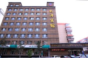 Dayang Hotel Harbin Hayao Road