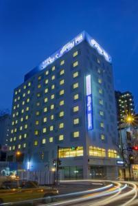 Dormy Inn Hakata Gion
