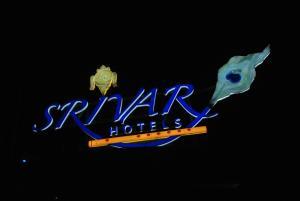 Srivar Hotels, Отели  Guruvāyūr - big - 40
