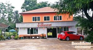 (Nam Pueng Place 1)