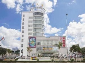 南寧國宇大酒店 (Nanning Guoyu Hotel)