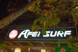 New Afeisurf Homestay