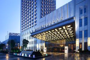 DoubleTree by Hilton Jiangsu-T..