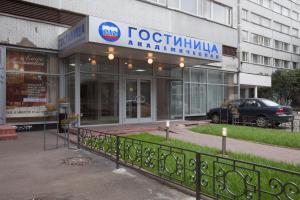 Гостиница ФГУП Академическая - фото 3