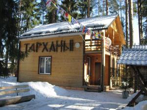 Отель Вырицкие Тарханы - фото 15