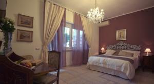 Рим - Gregory Place Fine Vatican Suites
