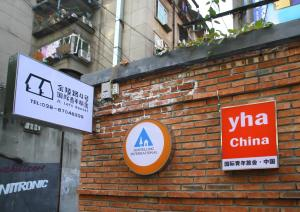 Chengdu Jinling International Youth Hostel, Хостелы  Чэнду - big - 42