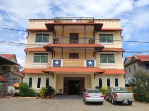 Kampong Speu City Hotel