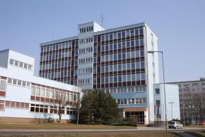 班克夫韦德拉瓦尼亚NBS酒店 (Inštitút Bankového Vzdelávania NBS)