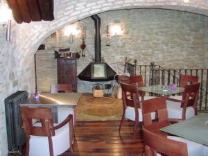 Hotel Rural Bidean, Vidiecke domy  Puente la Reina - big - 28