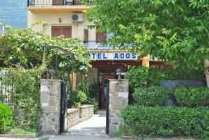 Hotel Aoos, Szállodák  Kónica - big - 43