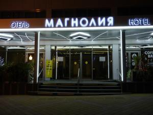 Отель Сочи-Магнолия - фото 2