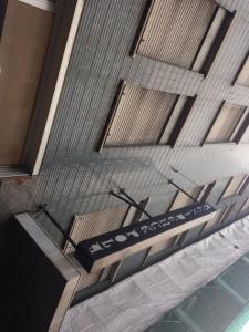 波拉公寓式酒店