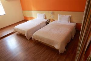 7Days Inn Qufu Sankong, Szállodák  Csüfu - big - 13