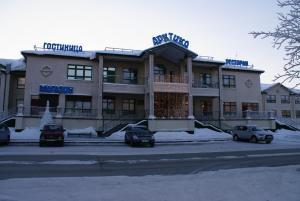 Салехард - Hotel Arktika