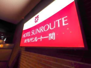 Hotel Sunroute Ichinoseki
