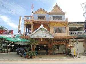 Hang Meas Hotel & Restaurant