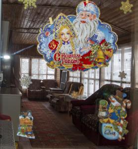 Гостевой дом Татьяна - фото 20