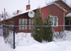 Гостевой дом Татьяна - фото 15