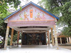 Malis Rout Guesthouse, Pensionen  Prey Veng - big - 12