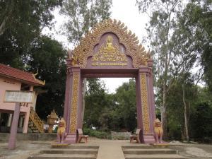 Malis Rout Guesthouse, Pensionen  Prey Veng - big - 27