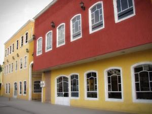 Сан-Луис-Потоси - Hotel San Luis