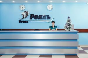 Иркутск - Royal Hotel