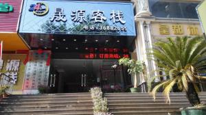 Guangzhou Light of Hope Hotel