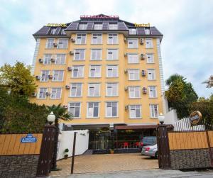Сочи - Marianna Hotel