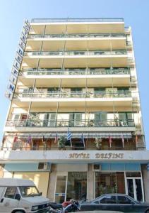 Афины - Delfini Hotel