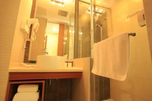 JI Hotel Nanjing Hongqiao Zhongshan North Road, Hotely  Nanjing - big - 3