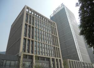 Smart Hotel Wuhan Zhuankou