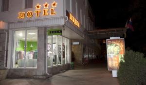 Отель Лидия - фото 25