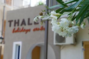 Thalero Holidays Center