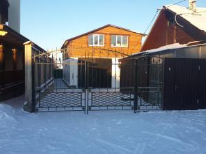 Guest House U Borisycha