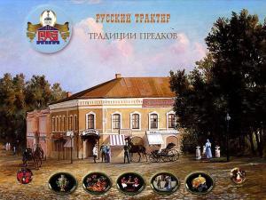 Отель Русь, Серпухов