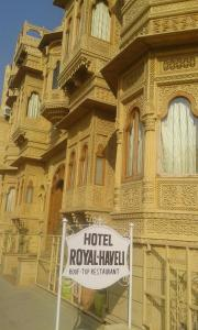 Hotel Royal Haveli, Hotels  Jaisalmer - big - 44