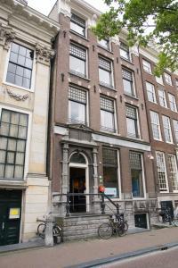 Амстердам - Stayokay Amsterdam Stadsdoelen