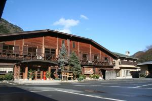 美山町自然文化村河鹿莊賓館