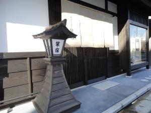 Shiori-Yado