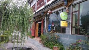 Dali Dengba Hostel