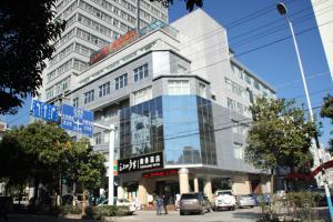 Fairyland Hotel - Jiashibo Avenue Branch