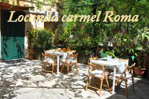 洛坎达卡梅尔酒店 (Locanda Carmel)