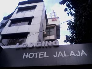 Hotel Jalaja Heritage
