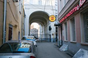 Хостел Siberia - фото 7