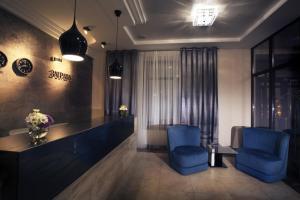 Zagrava Hotel, Hotel  Dnipro - big - 55
