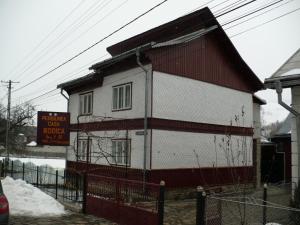 Pensiunea Casa Rodica, Гостевые дома  Гура-Гуморулуй - big - 50